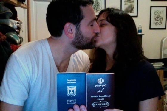 israel-iran-couple-e1368655029886